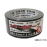 ネクサス/NEXUS カラー布ガムテープ 50mm×25m ブラック SK-MY-COLORTAPE-BLACK JAN:4949908083561
