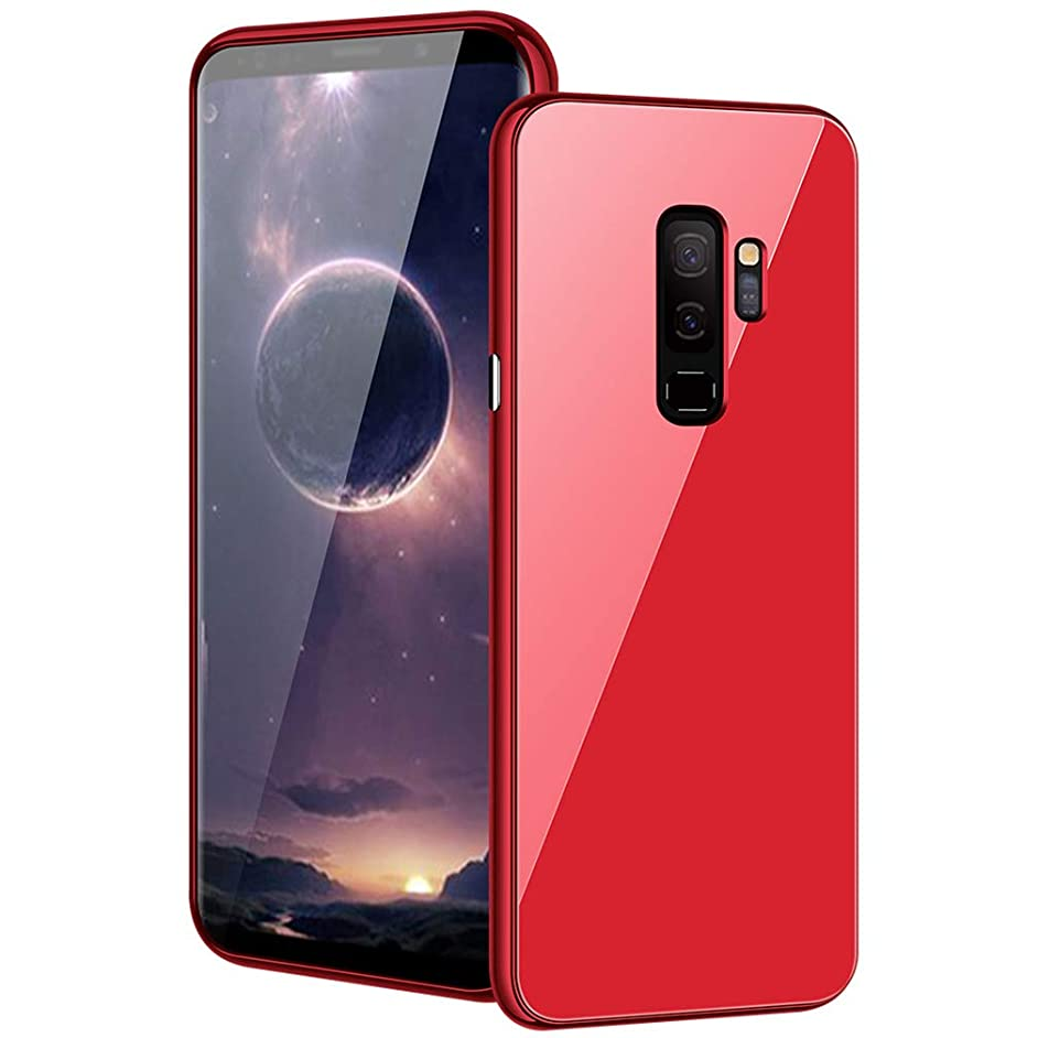 UMTITI Compatible Samsung Galaxy S9 Case, Full Body with Built in Screen Protector Magnetic Adsorption Color Tempered Glass Magnet Cover (Red)