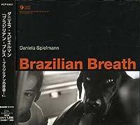 Brazilian Breath