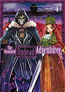 The Unwanted Undead Adventurer Edition simple Tome 4