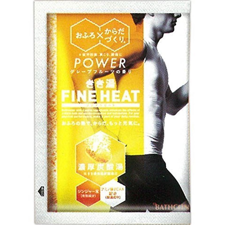 温かいラジエーター大脳バスクリン きき湯ファインヒート グレープフルーツの香り 50g (医薬部外品)