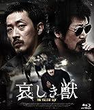 哀しき獣 ディレクターズ・エディション[Blu-ray/ブルーレイ]