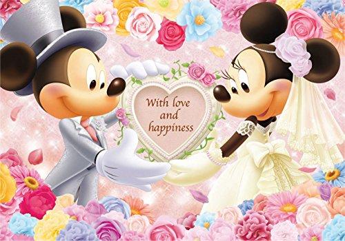 200ピース ジグソーパズル 写真が飾れるジグソー ディズニー 愛と幸せをこめて(22.5x32cm)