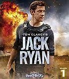 CIA分析官 ジャック・ライアン シーズン1<トク選BOX>[DVD]