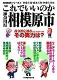 サブカルチャー (本)