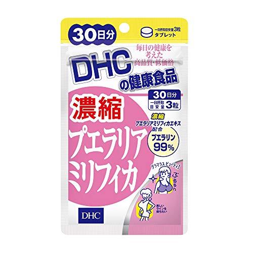DHC濃縮プエラリアミリフィカ30日分