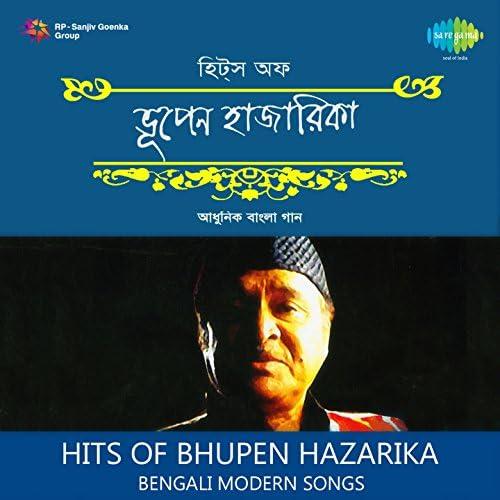 Dr. Bhupen Hazarika, Pt. V. Balsara, Nachiketa Chakraborty, Parvati Prasad Baruah, Ansuman Roy, Jayanta Hazarika