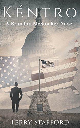 Kéntro (A Brandon McStocker Novel Book 1) by [Terry Stafford]
