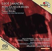 Missa Solemnis/Glagolitic Mass (Original Version 1
