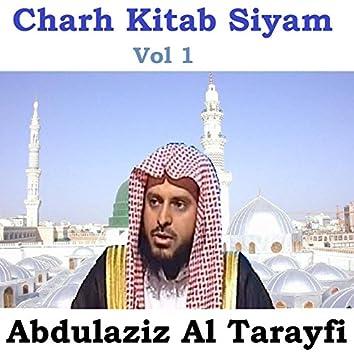Charh Kitab Siyam Vol 1 (Quran)