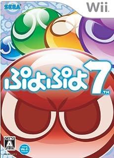 ぷよぷよ7 - Wii