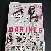 千葉ロッテマリーンズ 2007年 BBM ベースボールカードBOX