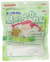 ダイワ 犬用おやつ 国産 歯磨きガム コラーゲンスティック クロロフィル 幼犬 超小型犬 50本