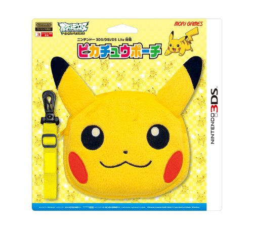 Pikachu porche for NINTENDO 3DS