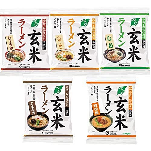 オーサワのベジ玄米ラーメン(ノンフライ)セット 5種類×4食