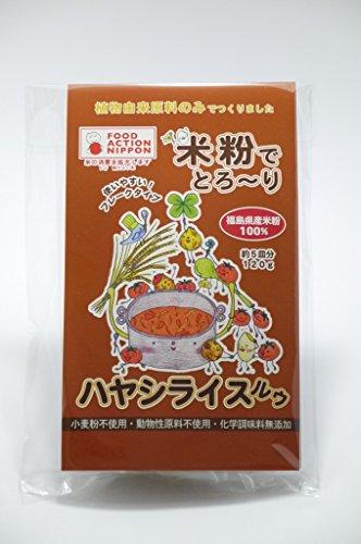 【笑いーと】米粉でとろ〜りハヤシライスルゥ(フレークタイプ (120g) 約5皿分)