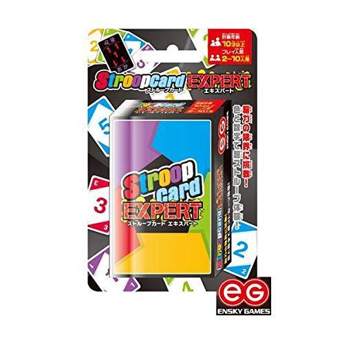 エンスカイ Stroop Card EXPERT ストループカード エキスパート 18000