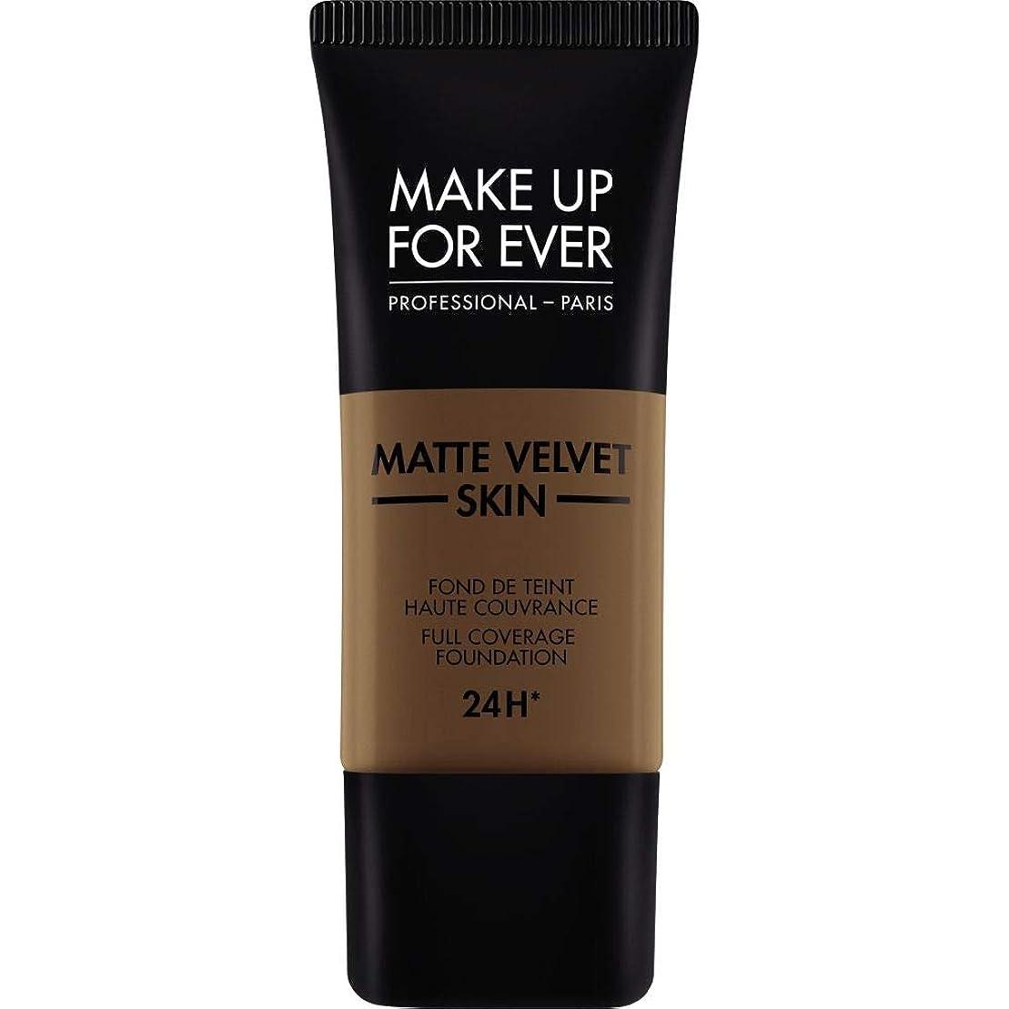 脚本ロッジオセアニア[MAKE UP FOR EVER ] ダークブラウン - これまでマットベルベットの皮膚のフルカバレッジ基礎30ミリリットルのR540を補います - MAKE UP FOR EVER Matte Velvet Skin Full Coverage Foundation 30ml R540 - Dark Brown [並行輸入品]
