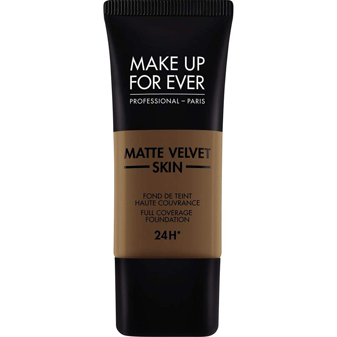 おびえた慣習下着[MAKE UP FOR EVER ] ダークブラウン - これまでマットベルベットの皮膚のフルカバレッジ基礎30ミリリットルのR540を補います - MAKE UP FOR EVER Matte Velvet Skin Full Coverage Foundation 30ml R540 - Dark Brown [並行輸入品]