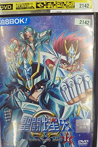 聖闘士星矢Ω(17) DVD レンタル版