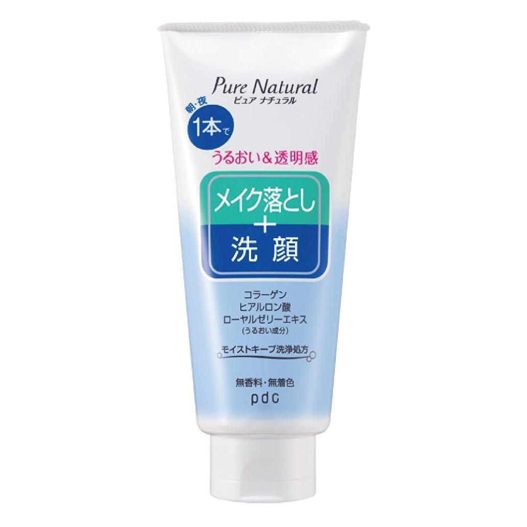 もっと少なく勃起ヶ月目Pure NATURAL(ピュアナチュラル) クレンジング洗顔 170g