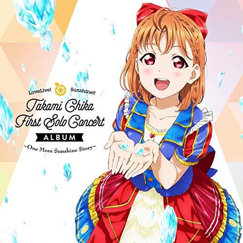 【初回生産分】LoveLive! Sunshine!! Takami Chika First Solo Concert Album One More Sunshine Story 高海千歌 (CV.伊波杏樹) from Aqours 初回生産分仕様:9枚収納可能な三方背ケース付
