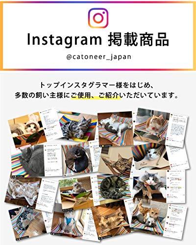 Catoneer『一生モノの猫ハンモック』
