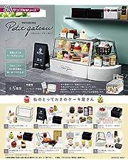 リーメント ぷちサンプル Patisserie Petit gateau BOX商品