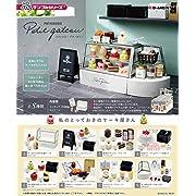 ぷちサンプル Patisserie Petit gateau 8個入りBOX