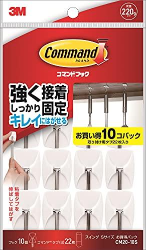 3M コマンド フック スイングフック お買い得パック 10個 CM20-10S