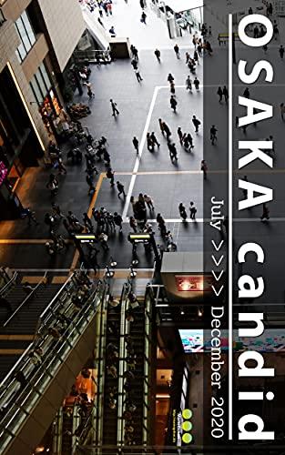 OSAKA candid 16 My average day (GR biyori) (Japanese Edition)