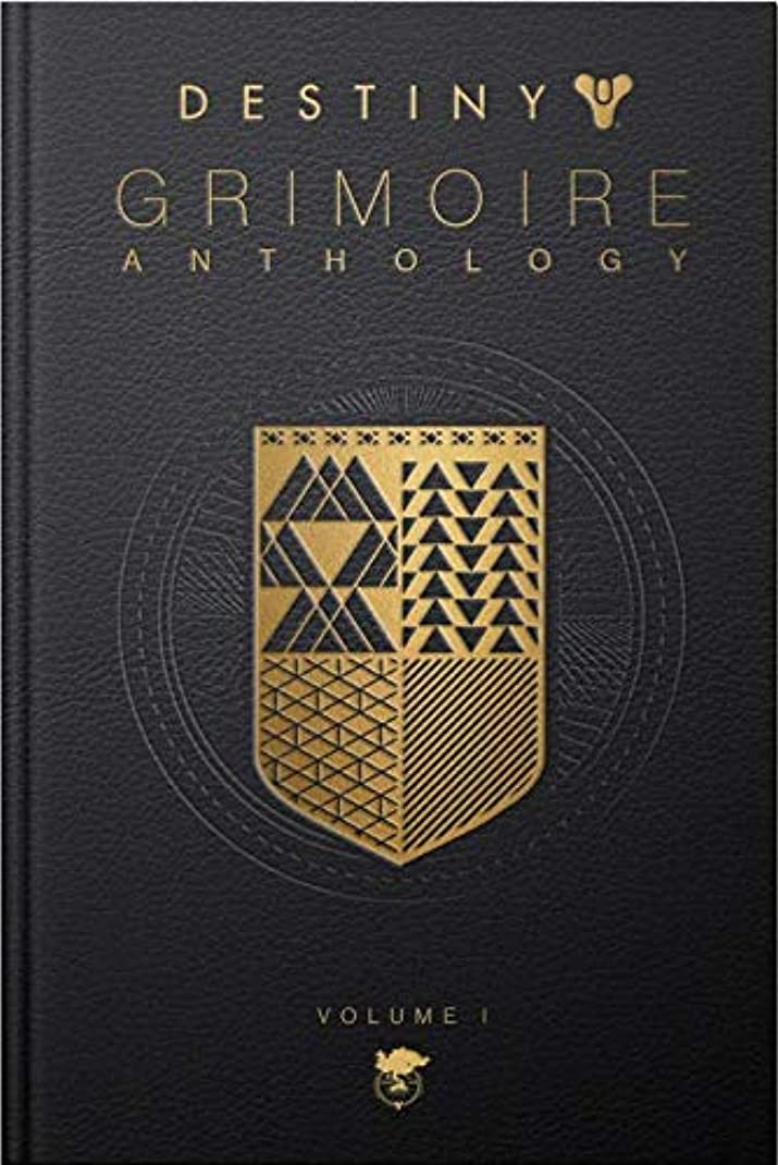 拒絶する退屈なエコーDestiny Grimoire Anthology: Vol. 1 (English Edition)