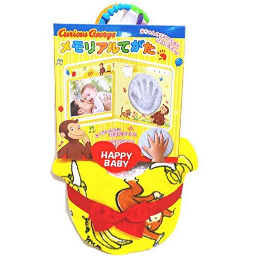 2120おむつケーキ2段男の子女の子 おさるのジョージ メモリアル手形とスタイ付き パンパースS28枚オムツケーキ出産祝い