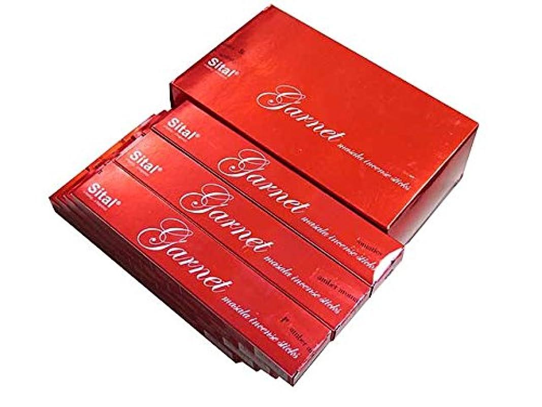 ファブリックスロベニア希少性SITAL(シタル) シタル プレミアムマサラ ガーネット香 スティック GARNET 12箱セット