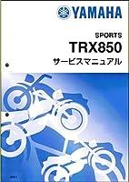 ヤマハ TRX850(4NX) サービスマニュアル/整備書/基本版 QQSCLT0004NX