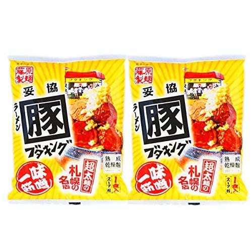北海道 ラーメン みそ味 豚キング 味噌 札幌 ラーメン 名店 2個入り ブタキング みそらーめん