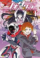 シキザクラ(1) (アクションコミックス(月刊アクション))