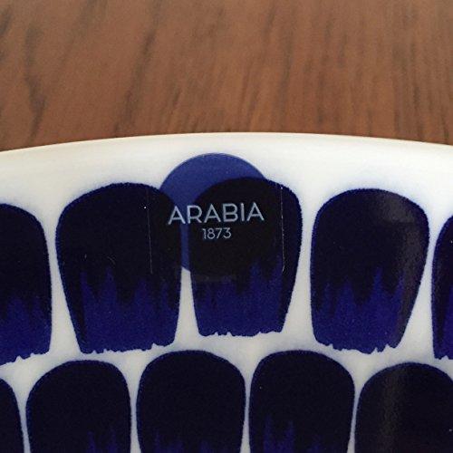 ARABIA(アラビア)『24hトゥオキオディーププレート(1005553)』