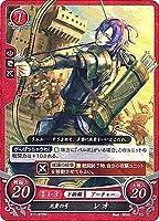 ファイアーエムブレム0/ブースターパック第11弾/B11-072 N 兄貴の弓 レオ