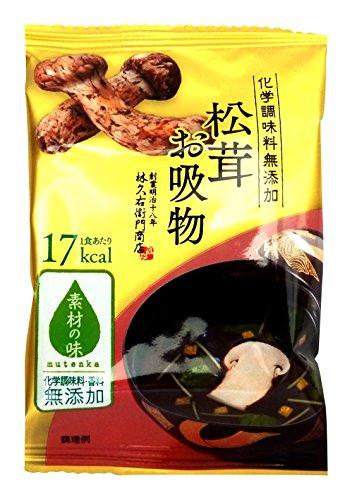 林久右衛門商店 松茸お吸物 袋4g [3314]