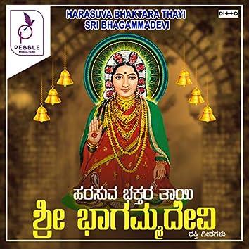Harasuva Bhakthara Thaayi Shree Bhagammadevi