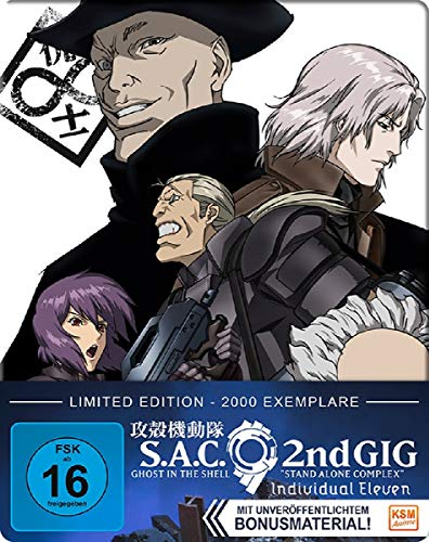 Ghost in the Shell - Stand Alone Complex - Individual Eleven - Limited FuturePak [Blu-ray]