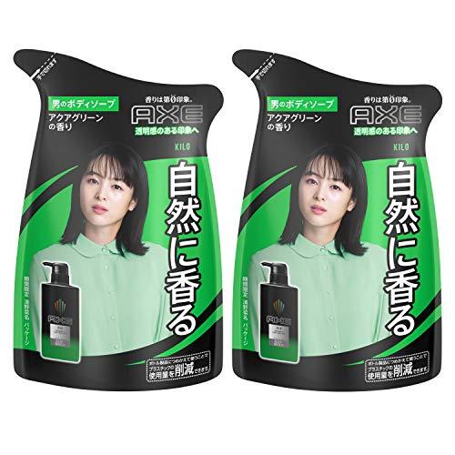 AXE(アックス) 【まとめ買い】 フレグランス キロつめかえ ボディソープ 詰替え用 300g×2個 ボディーソープ 上質なアクアグリーンの香り。 300グラム (x 2)
