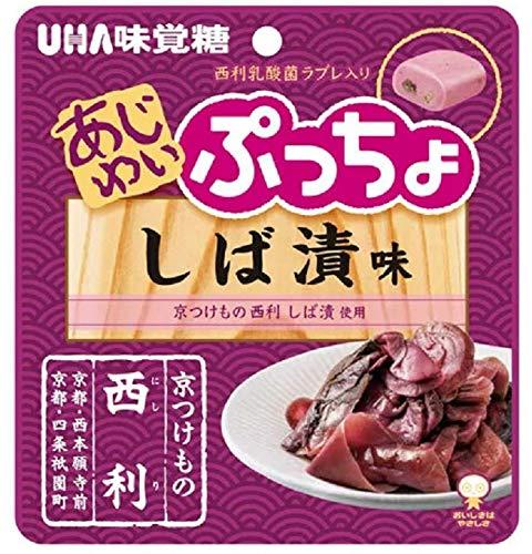 UHA味覚糖 あじわいぷっちょ しば漬味 52g×4袋