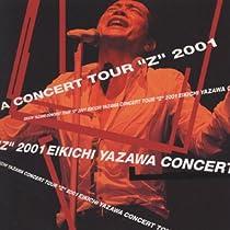 """ハートなんてクソくらえ (EIKICHI YAZAWA CONCERT TOUR """"Z"""" 2001)"""