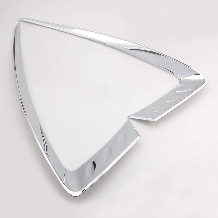 信頼できる皮肉な硬いJicorzo - ジープグランドチェロキー2014-2016用クロームABSフロントヘッドライトランプまぶたカバートリムエクステリアカースタイリングステッカー装飾モールディング