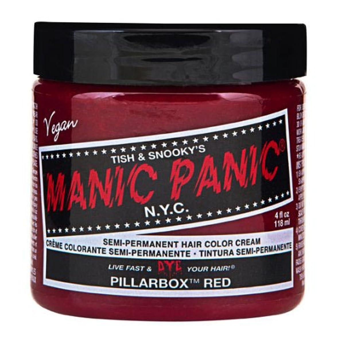 費やす穿孔する休憩マニックパニック カラークリーム ピラーボックスレッド