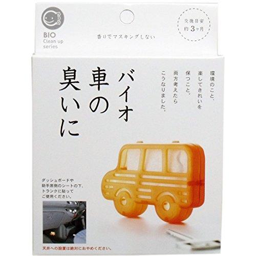 バイオ 車の臭いに 消臭剤 無香タイプ (交換目安:約3カ月)