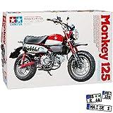 Hon-da Monkey 125 14134 Kit Bausatz 1/12 Tamiyia Modell Motorrad mit individiuellem...