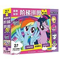 Childlike Puzzle Ladder Puzzle Level 2 My Little Pony(Chinese Edition)
